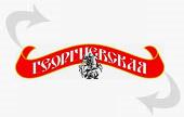 """Brand Promotion Group - рекламное агентство Челябинск водка """"Георгиевская"""""""
