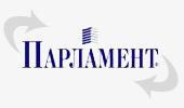 Brand Promotion Group - рекламное агентство Челябинск Промо-акция по водке «Парламент»