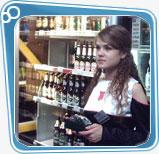 Brand Promotion Group - рекламное агентство Челябинск Промоушн-акция «Beck's»