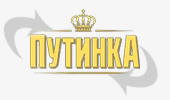 Brand Promotion Group - рекламное агентство Челябинск Выдача билетов членам клуба «Путинка»